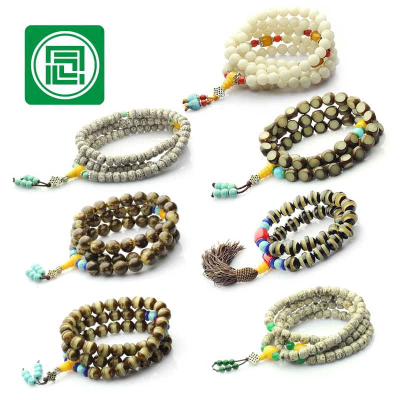 Read jade jewelry authentic white bodhi root bracelets xingyue pu tizi beads bracelet 108 rosary beads necklace men and women