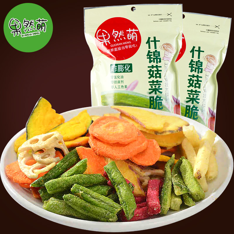 Really adorable mushroom dishes assorted fruit and vegetable crisps dry 100g * 2 shitake comprehensive package of instant dry vegetable crisps snack