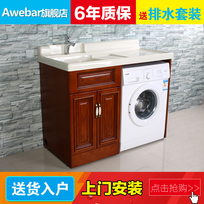 Really oaken euclidian contadino wash closet with a washboard oblique quartz stone basin cabinet bathroom cabinet combination washer