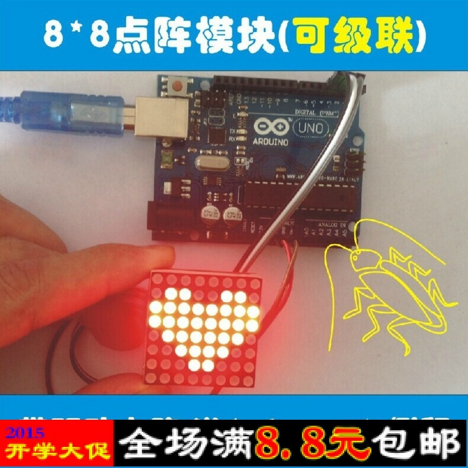 China Led Matrix Display Shopping Guide At Circuit Get Quotations Realplay 88 Dot Module Can Be Cascaded To Send