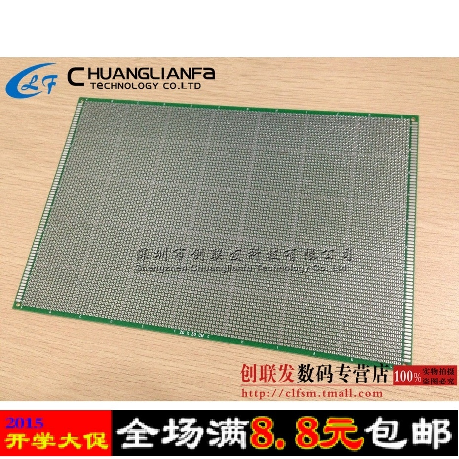 Realplay pcb board sided hasl fiberglass board 20*30 cm 6mm thick breadboard