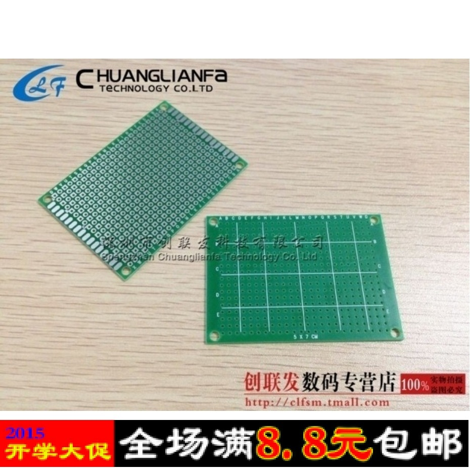 Realplay pcb board sided hasl fiberglass board 5*7 cm 6mm thick breadboard 13.358kj