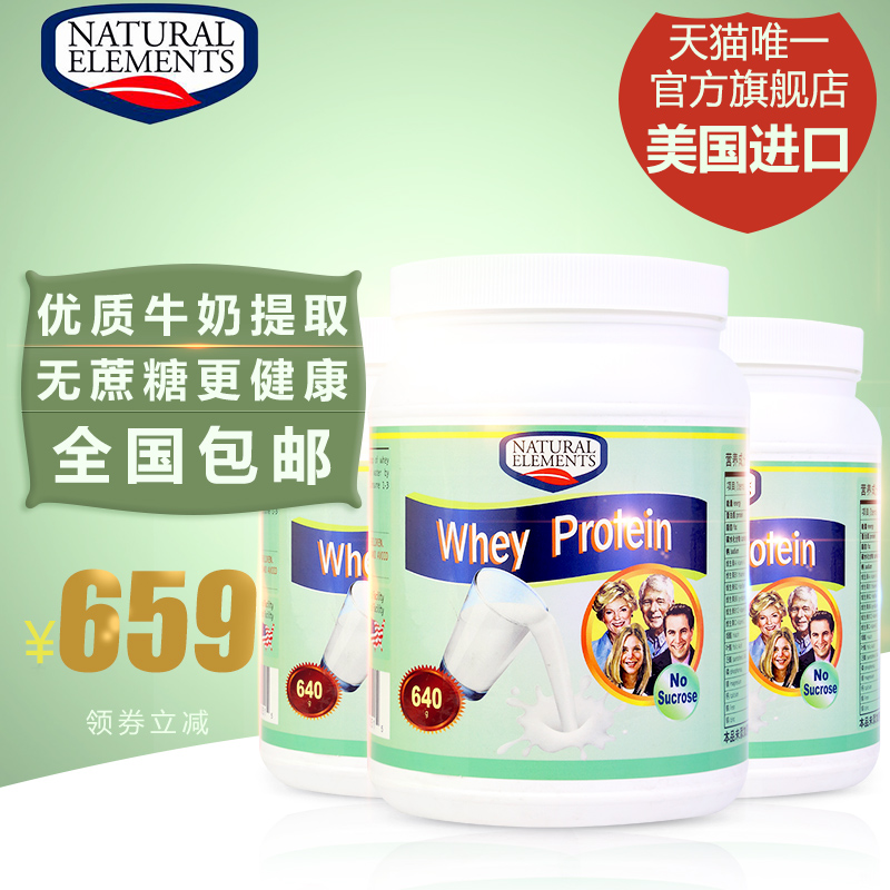 Receive coupons [3] barrel 1920g dollar natural whey protein powder imported american flavor protein powder without sugar