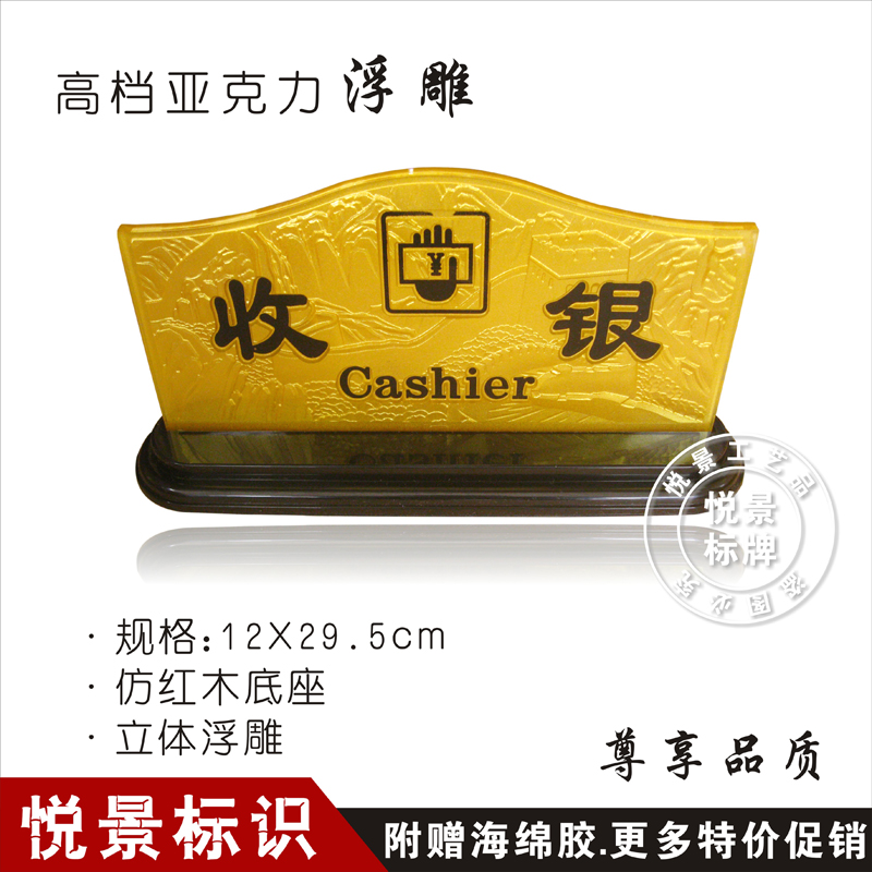 Reception desk cashier signs embossed acrylic signs hotel hotel front desk large hall wayfinding