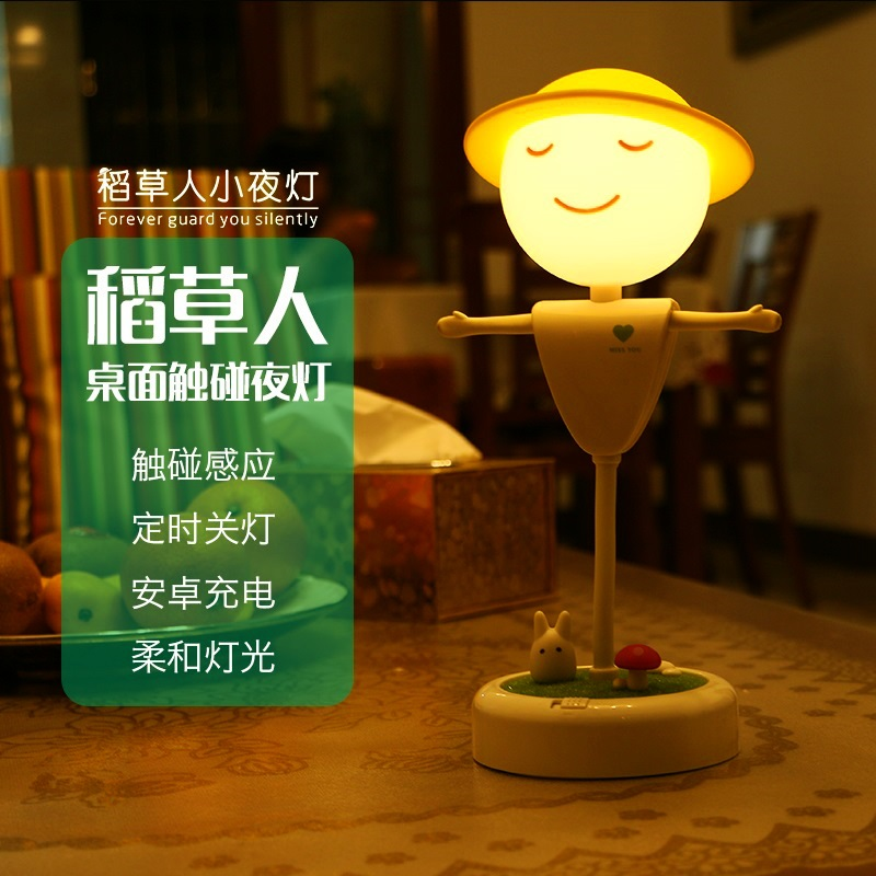 Rechargeable led night light plugged scarecrow simple children's room gift touch sensor lights intelligent timing lights