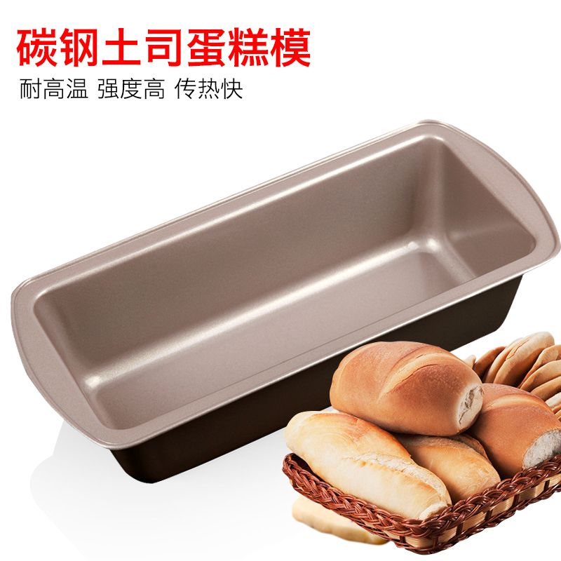Rectangular baking mold mold toast toast bread mold thick sticky cloth lonnie cheese cake mold