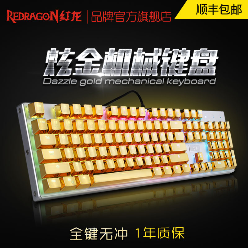 Red dragon full metal full key no red green axis mechanical keyboard rainbow backlit gaming mechanical keyboard