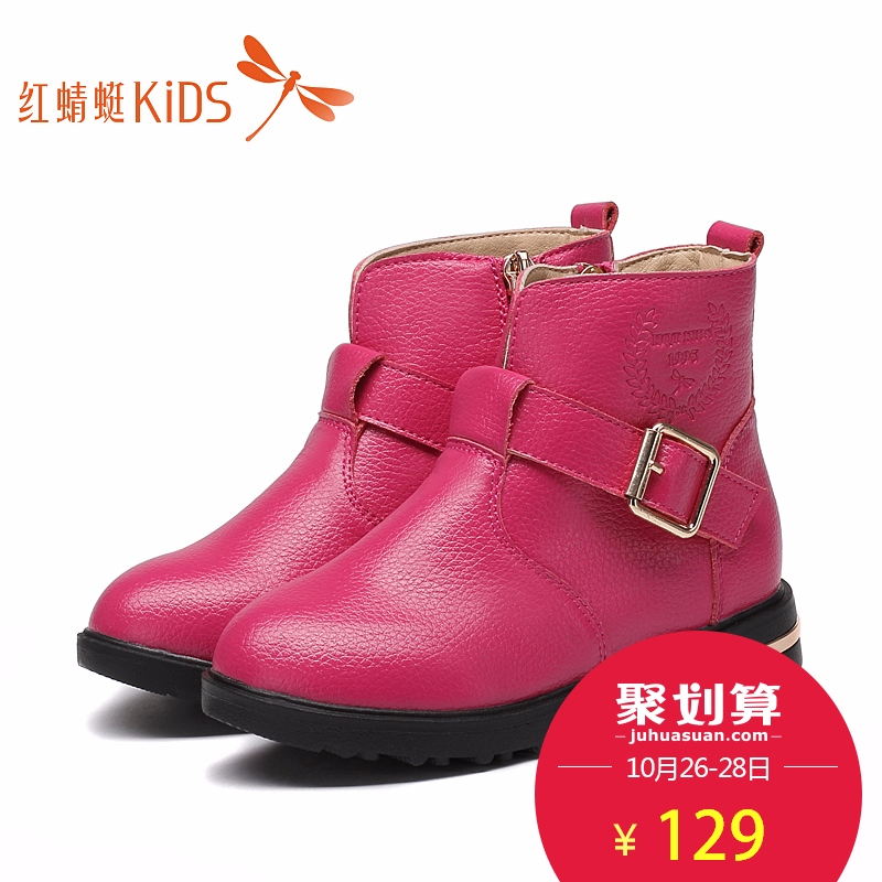 Red dragonfly shoes 2016 spring and autumn new single boots girls boots children boots in leather boots boots fashion princess