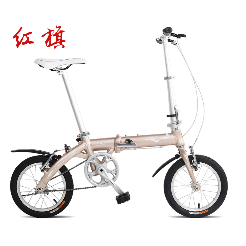 Red flag aluminum alloy folding bike 14 bicycle student hyah on behalf of all aluminum folding bike