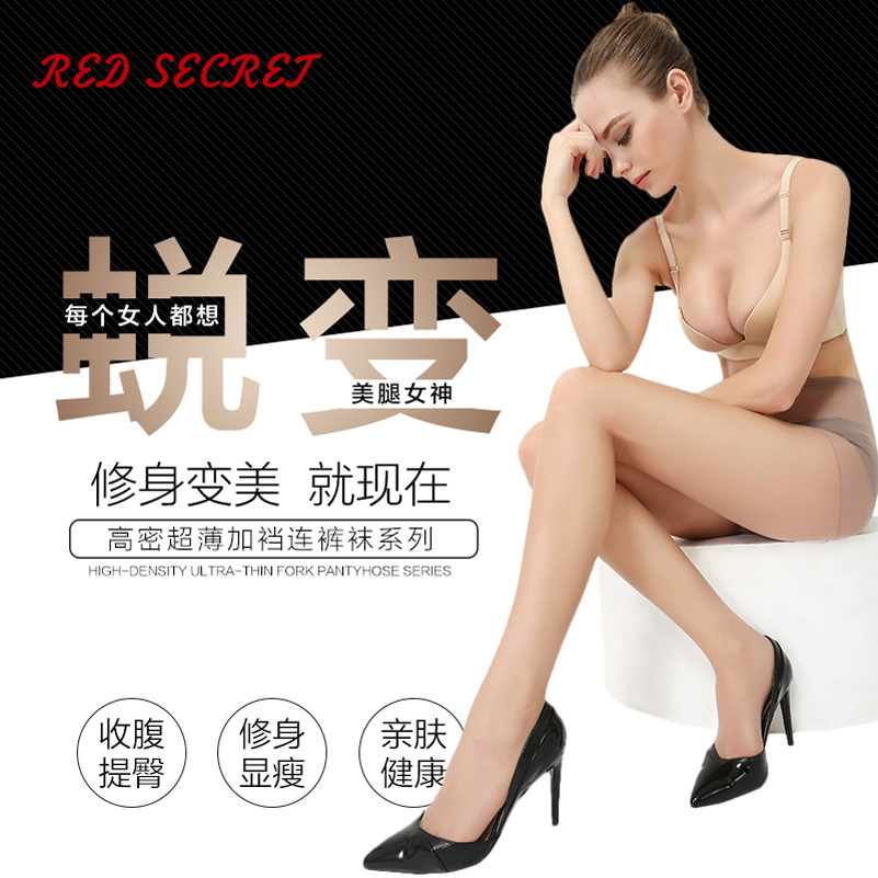 Red high density of ecthelion black pantyhose stockings sexy thin section thin flesh barreled anti hook wire bottoming socks female summer