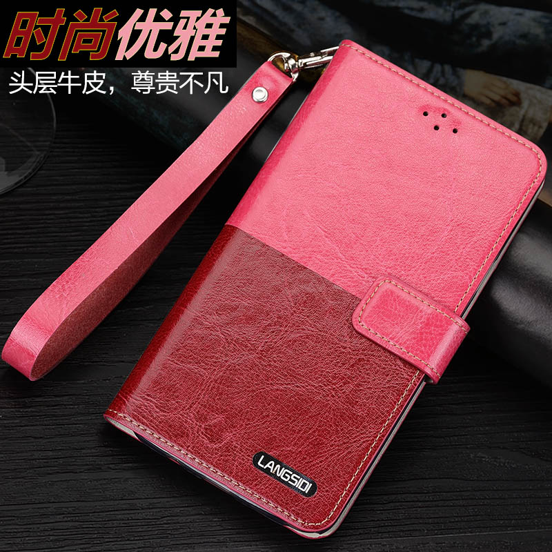 Red hot chili peppers JD-T 20160122T peppers phone shell silicone popular brands of mobile phone sets leather holster clamshell