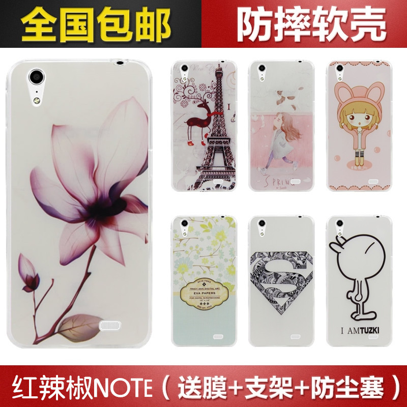 Red hot chili peppers red hot chili peppers phone sets note note 5.5 inch phone shell mobile phone sets of silicone soft shell protective sleeve