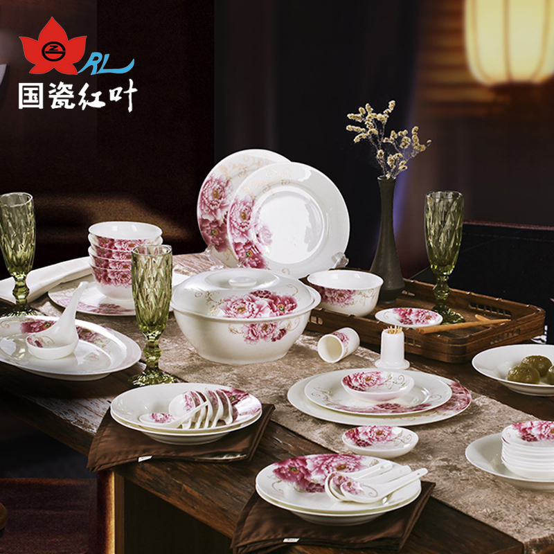 Red leaf 56 free shipping jingdezhen ceramic bone china tableware porcelain tableware suit bowl plate wealth zhengchun
