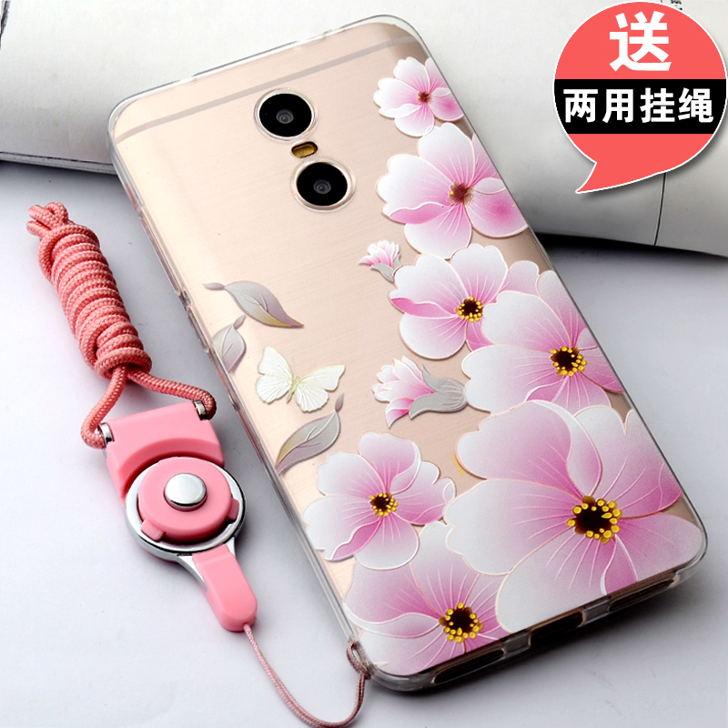 Red rice millet note4 phone shell soft silicone protective sleeve popular brands of mobile phone sets embossed shell popular brands lanyard korea