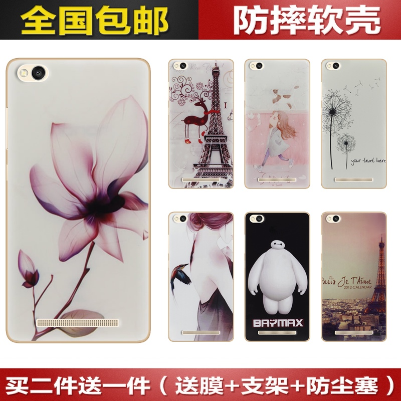 Red rice red rice 3 mobile phone shell protection taohong m 3 standard edition 5.0 inch models painted cartoon popular brands for men and women to send film