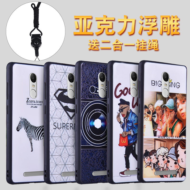 Red rice red rice note3 phone shell mobile phone lanyard silicone men and women matte protective sleeve millet cartoon south korean popular brands of soft