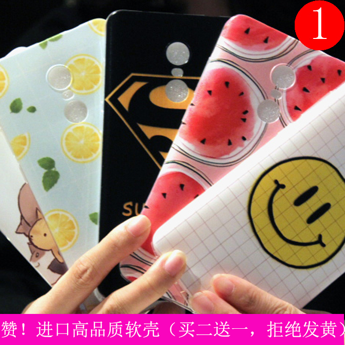 Red rice red rice phone shell note4 note4 millet soft silicone protective sleeve tide female models male 5.5 inch enhanced version of the cartoon