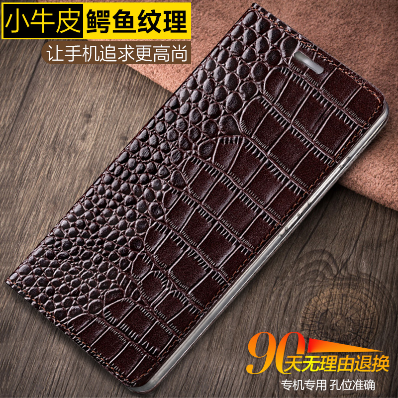 Red rice red rice s phone shell flip leather protective sleeve luxury red rice enhanced version of the high version 3x handmade custom shell