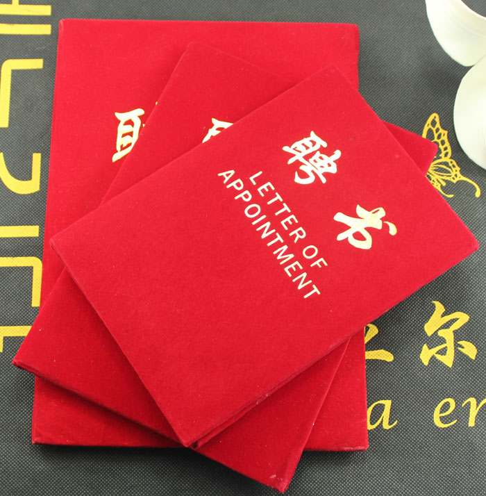 Red suede flocking [] with the inner core certificate customized letters of appointment letter of appointment letter of appointment letter of appointment hire recruitment book