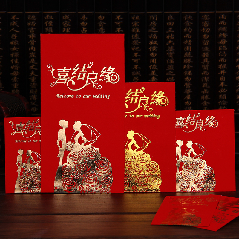 Red wedding red envelopes wedding supplies wedding envelopes lee is sealed envelopes hi word wedding supplies creative personality