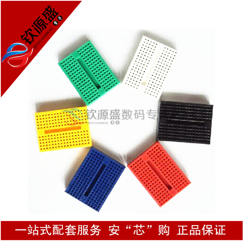 Red white black yellow green blue syb-1705个bread board/test board/mini color small noodle package board/35 x 47mm
