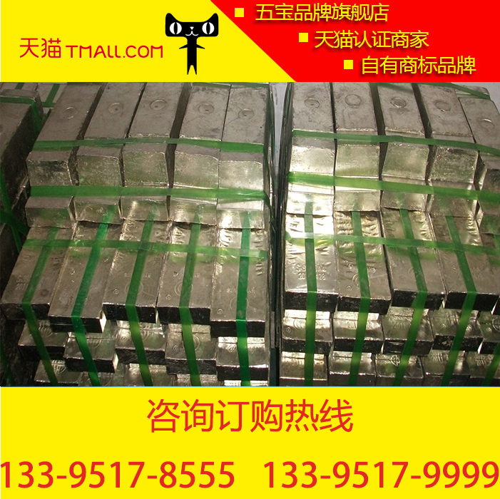 Refined tin ingots of pure tin tin ingots ingots 1 #0 # high purity tin ingots yunnan tin tin ingots tin ingots tin ingots tin plating