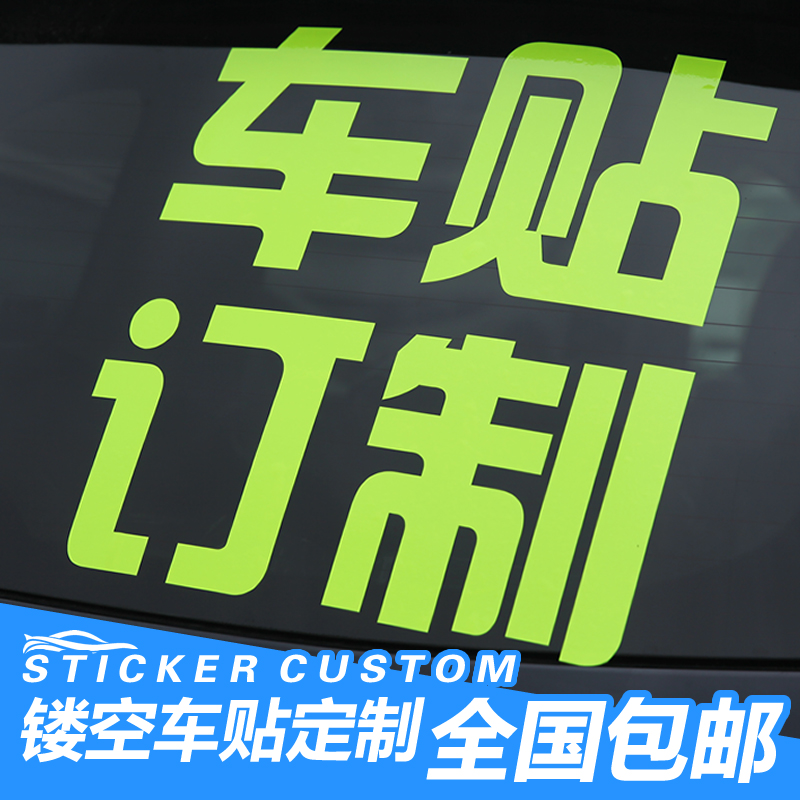 Get quotations · reflective car stickers custom car stickers custom car stickers custom car lovers club hollow