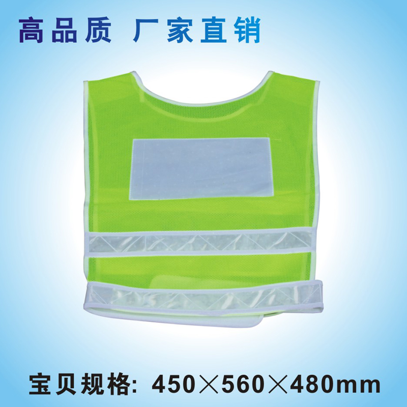 Reflective traffic vest reflective vest construction sanitation reflective vests reflective vest can be customized printing logo