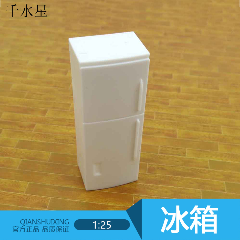 Refrigerator appliances diy sand table model material indoor scene simulation model materials sectional apartment home appliances