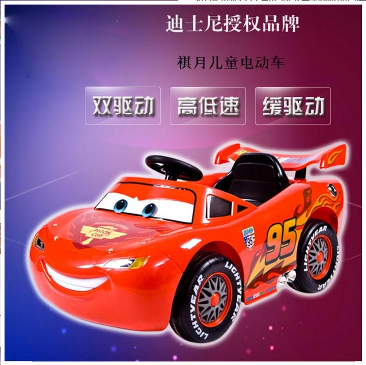 Regards month new mcqueen remote four children electric car electric stroller dual drive speed slow start