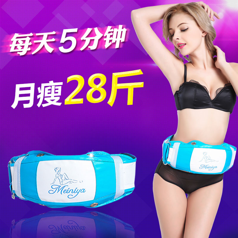 Rejection fat shiver machine slimming equipment slimming machine slimming belt slimming stovepipe skinny belly artifact