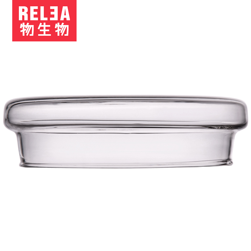 Relea/biological material resistant glass cup elegant cup lid fitting lid lid three cups