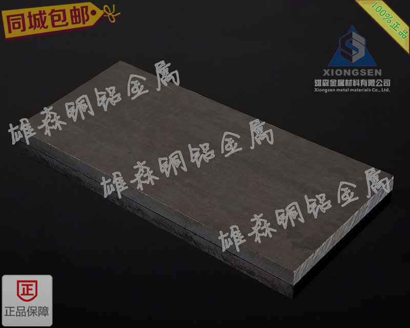 Releationship * oxidization brushed aluminum 6083*6063 aluminum plate heat dissipation * aluminum * aluminum mirror releationship bohou