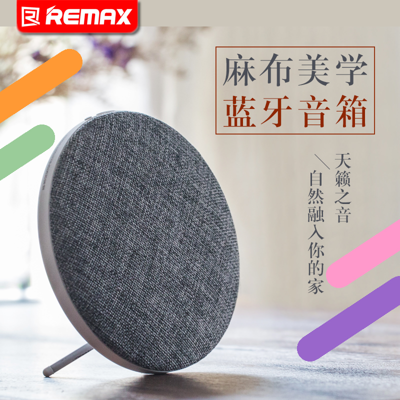 Remax/core volume bistec wireless bluetooth speaker phone 4.0 creative home computer audio subwoofer tide