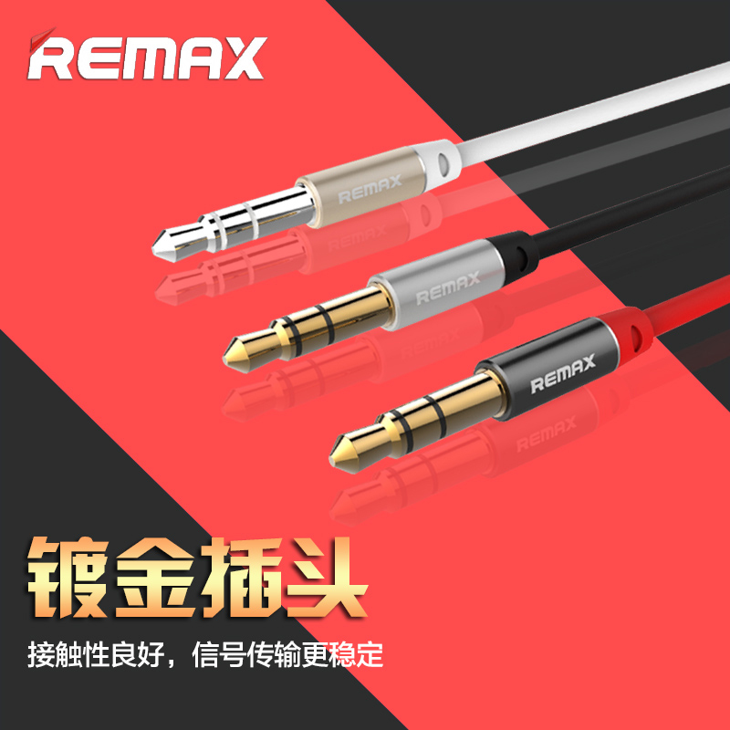 Remax were5mm 5mm aux audio cable car audio cable male to male audio cable car speaker wire