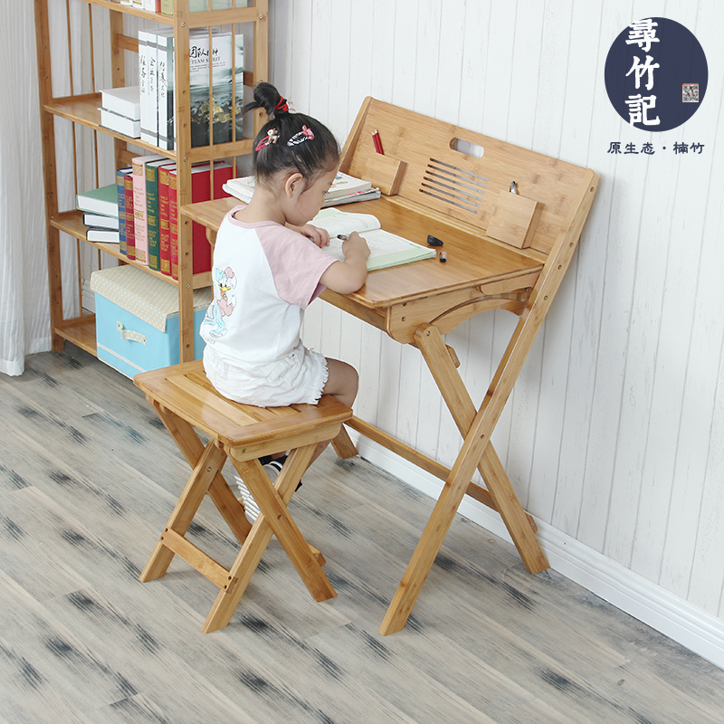 Get Ations Remember To Find Bamboo Wood Desk For Children Learn Tables Portable Small Table