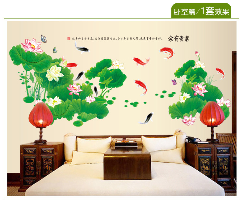 Removable wall stickers bedroom living room tv background aisle klimts klimts tile adhesive waterproof 223