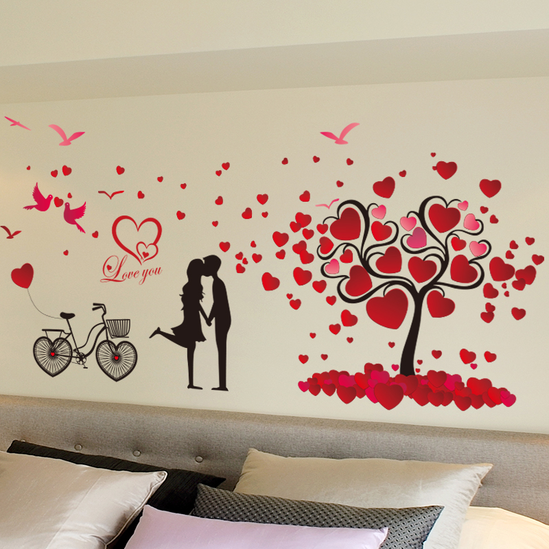 Removable wall stickers romantic love tree wallpaper adhesive sticker living room bedroom tv background wall decorative painting wall stickers