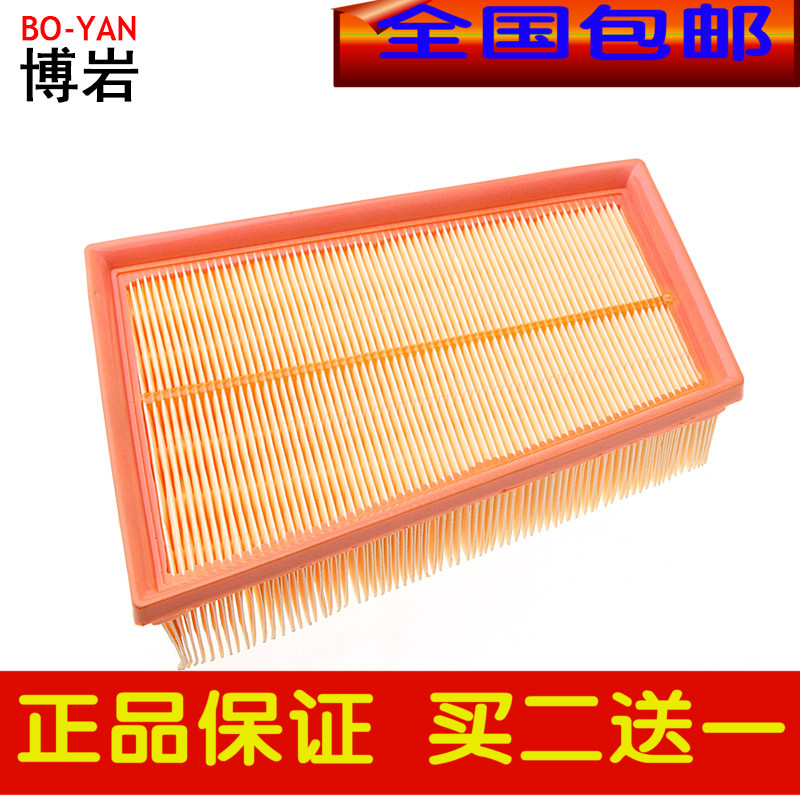 Renault megane/popular king plaza 1.8 renault scenic 2 air filter air filter air filter grid