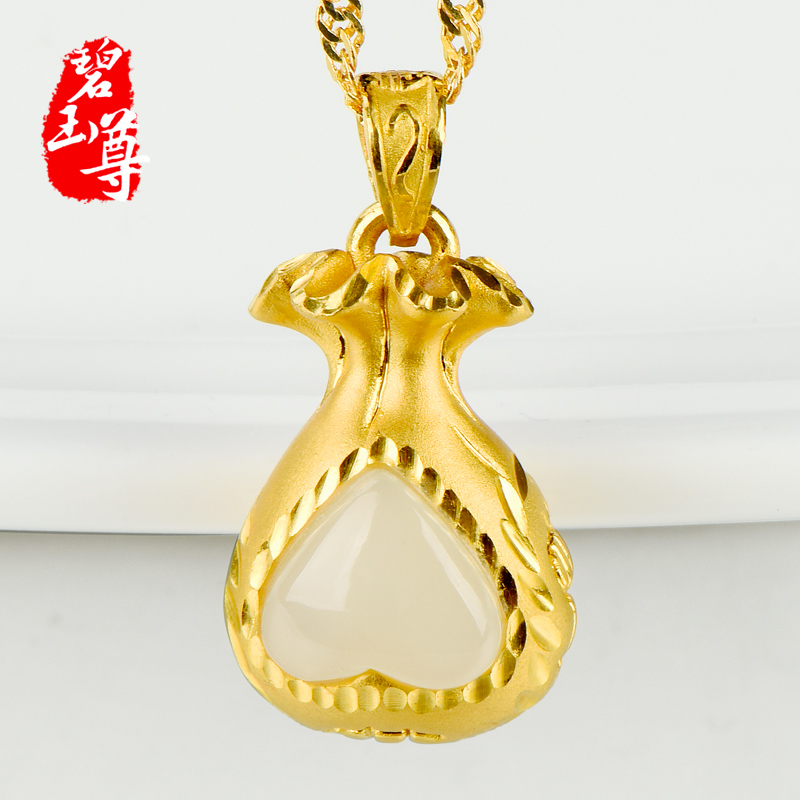 Respect and nephrite jade gold fukubukuro heart pendant jade pendants female models jin xiang yu a cargo jade pendant with a certificate