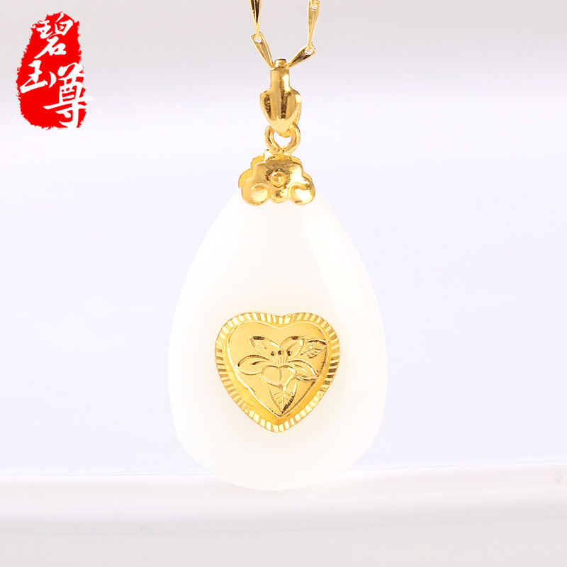 Respect and nephrite jade gold heart pendant jade pendant female models love gold inlaid jade pendant a cargo jade pendant with a certificate