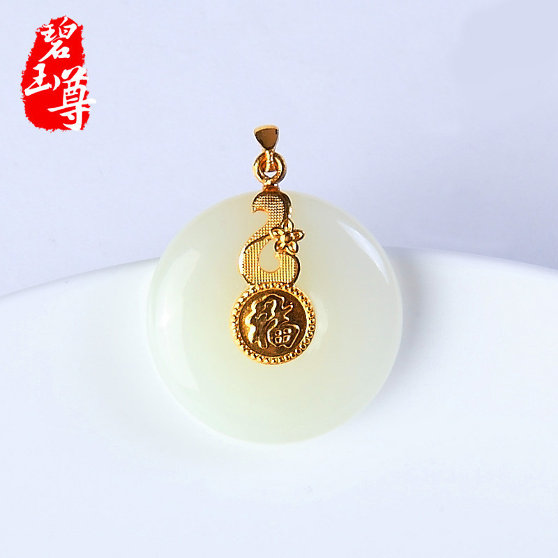 Respect and nephrite jade pendant tianbi yu jin xiang yu ping ping buckle jade a cargo jade pendant pendant male and female models fu