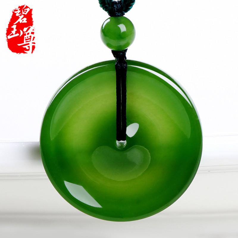 Respect and nephrite jade pendant tianbi yu wishful peace buckle jade pendant pendant a cargo of natural jade jewelry with a certificate