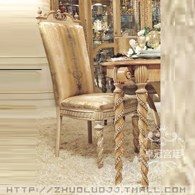 Get Quotations · Restaurant Dining Chair Dining Chair To Discuss The New  Classical Fabric Roman Chair Lounge Chair Without