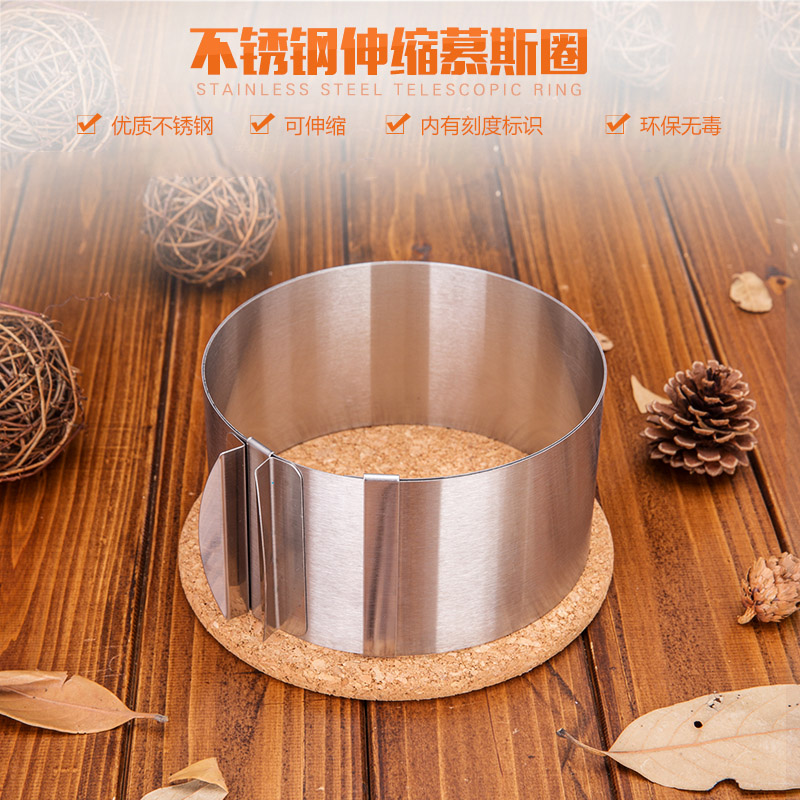 Retractable stainless steel mousse ring can be adjusted the philippine inch melaleuca cake mold around edge of cake baking mold diy