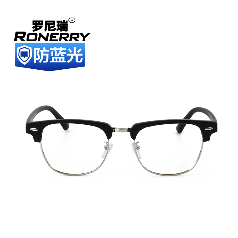 8d734507a2 Get Quotations · Retro blue radiation computer goggles finished theatrical  spectacle frames glasses frame myopia male and female models