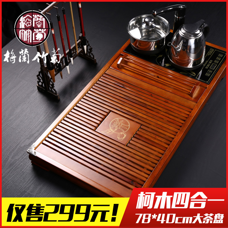 Retro quality solid wood tea tray kung fu tea tray drain large simple office room rectangular tea tea sets