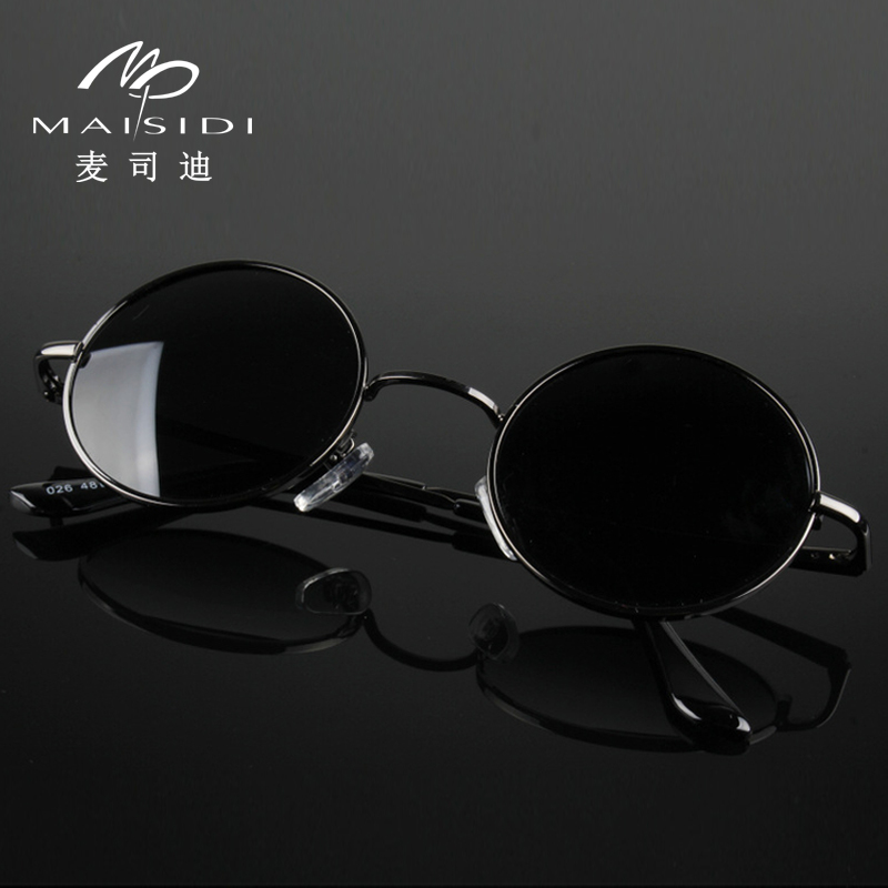 Retro small round frame sunglasses prince mirror polarized sunglasses men women sunglasses personalized sunglasses plain mirror the influx of people