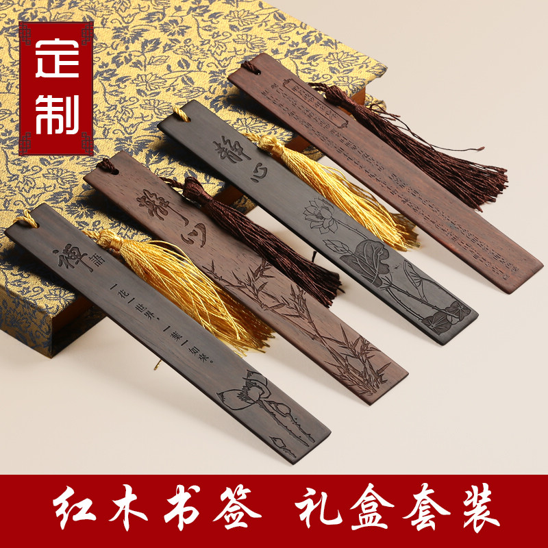 Retro style mahogany bookmark gift set ebony wood classical chinese style and creative custom lettering gift
