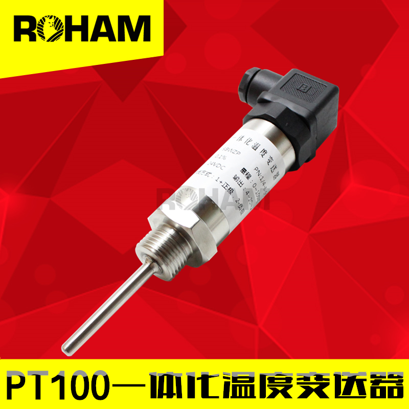 Rh rtd integrated temperature transmitter pt100 temperature sensor tube temperature sensor 0.1%